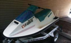 Great for a beginner pre-owned it last summer. It is not the prettiest but I have had it on the lake several times. Installed new starter and battery last spring. Also new fuel lines carb taken off and cleaned. Comes with single place Karavan trailer. If