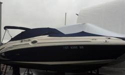 "2006 Sea Ray 270 SUNDECK This vessel has been maintained by MarineMax since new. Always stored indoors for the winter. The Canvas and Upholstery are ""like new"". The hours are right at 300, she is the perfect large family day boat - complete with side"