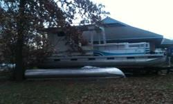 1995 HARRIS, 28' PONTOON BOAT WITH A 1995 YAMAHA MOTOR, 115 HORSEPOWER. Will sell with the trailer for $4000, or without the trailer for $3000. Runs well and has a lot of seating. Also has a changing room that can easily be transformed into a bathroom.