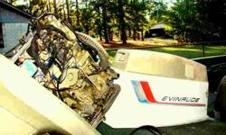 Pre-owned, 65 horse power evinrude boat motor, no controllers to the motor. $500.00 803-226-4057 .See item listed at http