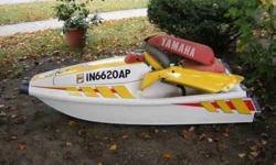 One (1) Used Yamaha Wave Jammer Hull. I do not have a title for the hull. However, I will give you a bill of sale so you can get a replacement title. Hull is from a 1989 Yamaha WJ500D Wave Jammer. Included is the handlebars, seat parts, and steering
