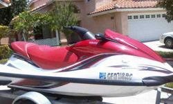 2004 Yamaha fx 140 fuel injected four stroke with only 89 hours. 04 FE galvanized trailer and Yamaha cover. 2013 tags and pti plates on trailer.The thing looks almost new. Ready for the water now.