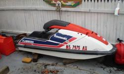 ski runs well clean inside has a few mods she goes good needs cosmetics $600.00 bo Also have a 94 650xp Seadoo sit down jet ski and a Mosquito dry bike with 25 horsepower evinrudeCall me 781-507-5710Listing originally posted at http