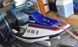 1989 Kawasaki Jet Ski 650!Comes with trailer!!! All you need is a fuel pump!!!513-752-4365