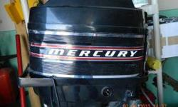 Mercury 65HP motor. Roughly 20 years old. Runs, but needs general maintenance. Call or Text Chris - or email