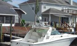 1997 Sea Ray 370 EXPRESS This is Sea Ray Express Fisherman! A serious tournament level fishing boat to designed to compete with other top quality express boats, (Tiara & Cabo) with a big, well designed cockpit, and a lavish family-friendly interior. The