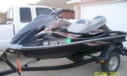 2007 Yamaha VX Cruiser Waverunner for sale, less than 20 hours of usage, garage kept, in excellent condition, selling for $6,500. Price is negotiable. For further details, call or email at (click to respond). Listing originally posted at http