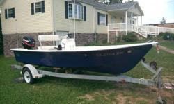 2007 MAYCRAFT 17 FT. WALK AROUND SKIFF, CENTER CONSOLE, 40 HP 4 STROKE MERCURY WITH STAINLESS PROP, NEW LOWRANCE ELITE 5 SONAR, MARINE RADIO, AUTO BILGE PUMP, UNDER SEAT COOLER, GREAT BOAT FOR STRIPER OR ANY FISHING, TRAILER INCLUDED, ALL IN GREAT