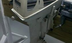 """For sale is a good running Johnson Sailmaster 7.5 outboard, 15"""" shaft.$750Call or email Gerard with any questions"""