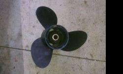 I have an aluminum propeller foe an aplha one outdrive. Comes with hub insert and has no damage. it is 14.5x19. Asking $75. Call txt 502 472 5829Listing originally posted at http