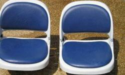 """****This set of fishing boat SEATS that are little pre-owned, in terrific condition, come with the """"clamp-on"""" base that also can swivel a full 360 degrees. No TEARS or cracks in frame. CALL ONLY"""