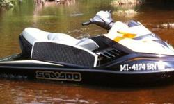 2007 SEADOO RXT 215 RIDDEN IN THE TCHOUTACABOUFFA RIVER 90% OF THE TIME. ALWAYS WASHED AND FLUSHED AFTER EACH RIDE. SKI IS LOCATED 3 MILES NORTH OF THE D'IBERVILLE WALMART. BLACK AND YELLOW THE SKI IS IN EXCELLENT CONDITION AND RUNS PERFECT APPROXIMATELY