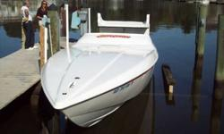 2002 Sunsation 32 Dominator This boat is a must see..powered by twin 496 Mercs. Stainless props. Cruise with speed and fuel efficiency. This vessel is meticulously maintained and clean. Kept on a lift. Ready for your enjoyment. This listing has now been