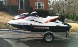 Like new Sea-Doo with only 25 hours. Comes with extended warrenty, trailer and cover. Sea-Doo has 130 hp for speed, iBR for safety and three seats for comfort. Ride or pull tubes and skiers. Two keys, learner and regular, so everyone can drive.