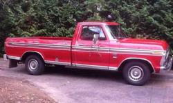 Excellent original condition. Absolutely no rust ever. Original paint. Call for details. Make a reasonable cash offer and it's yours. Interesting trades considered. Please call or 509-4298. Thanks. I can email you excellent photos. Truck must be seen and