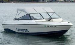 Great Seaswirl 192 Striper open bow runabout. Top of the line. Loaded with special features including full fiberglass decked cockpit. Seaswirls are known for their extreme flotation value. No wood used. The grid stringers were made of fiberglass and the