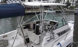 1991 232 Gulf Stream Grady White is complete with twin 150 Yamahas, hyd tilt & steering, dual batteries & oil tanks, depth sounder, fish finder, down riggers, out riggers, raw water wash down & for built-in live bait box, porta-potty, foul weather