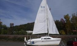 """make: Hunter19length: 19',weight: 1500Water ballast with swing centerboardbeam: 7'9""""motor: 5hp TahatsuHull in excellent conditionSleeps 4 with cushionsBattery and bildge pumpSails: like new as only used 8 timesNew tires on trailer and spare tire20'"""