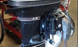 WE have a very clean and great running model 35 hp Mercury outboard for sale. This is an electric start remote style outboard motor. This 35 hp has power tilt and trim. This engine only weighs 150lbs so it will work with most of your small and large